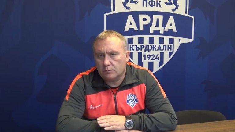 Николай Киров: Всички ще се съобразяват с Арда