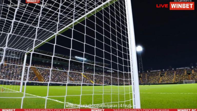 Място на полуфиналите за Добруджа след обрат срещу Берое