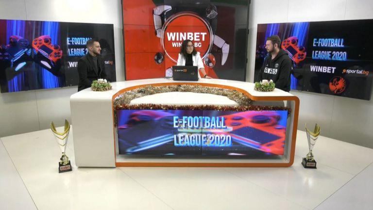 """Студио преди първите полуфинални мачове в """"WINBET е-футбол лига 2020"""""""