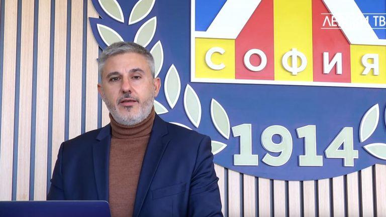 Павел Колев изненада феновете на Левски с мобилно приложение