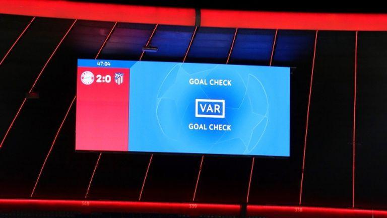 ВАР в Шампионската лига ще работи дистанционно