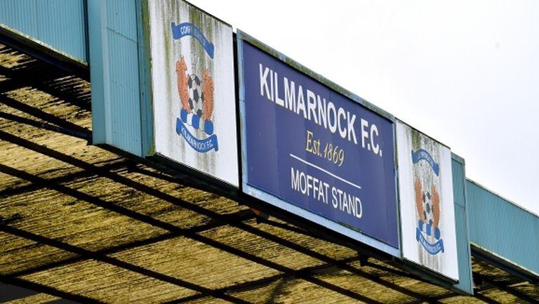 Два отбора в Шотландия наказани със служебни загуби