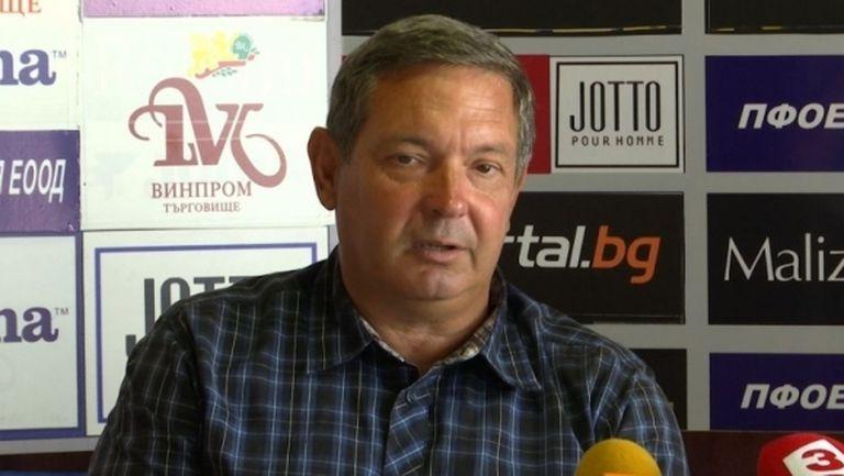 Андрей Аспарухов за гола на Арда: Малко засада, но давай...