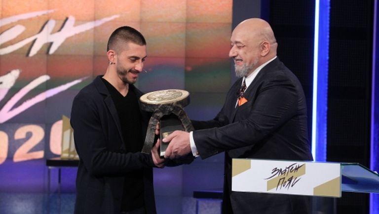 """Наградиха най-добрите в бойните спортове за 2020 година с големите призове """"Златен пояс"""""""