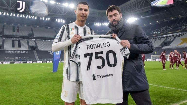 Роналдо благодари на съотборниците си за последното си голово постижение