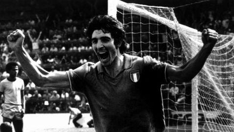 Почина суперзвездата на италианския футбол Паоло Роси