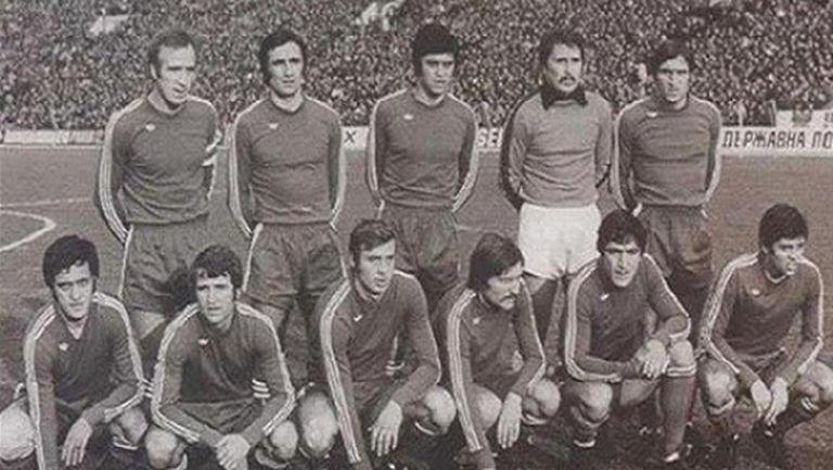 45 години от една от най-великите победи на Левски