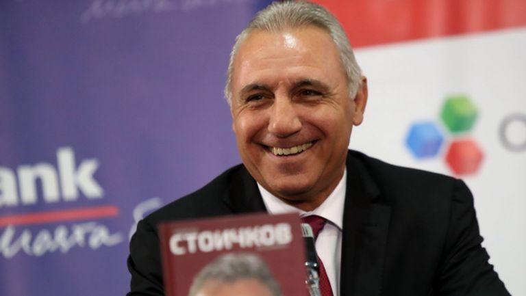 Христо Стоичков към Кубрат: Българските юмруци са най-железни