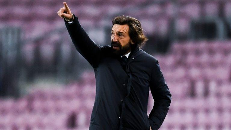 Пирло: Трябва да забравим мача с Барселона