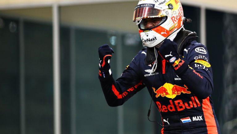 Верстапен не даде шанс на Хамилтън и Ботас и спечели последния старт за сезона във Формула 1