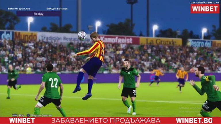 Левски Спартак с атрактивно равенство в WINBET е-футбол лига