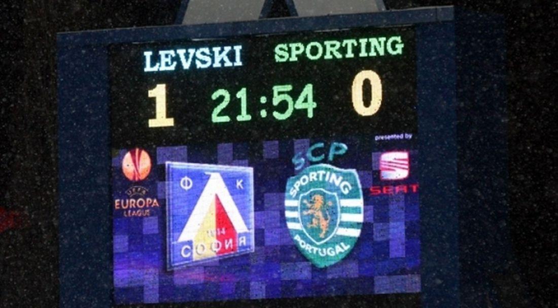 10 години от победата на Левски над Спортинг