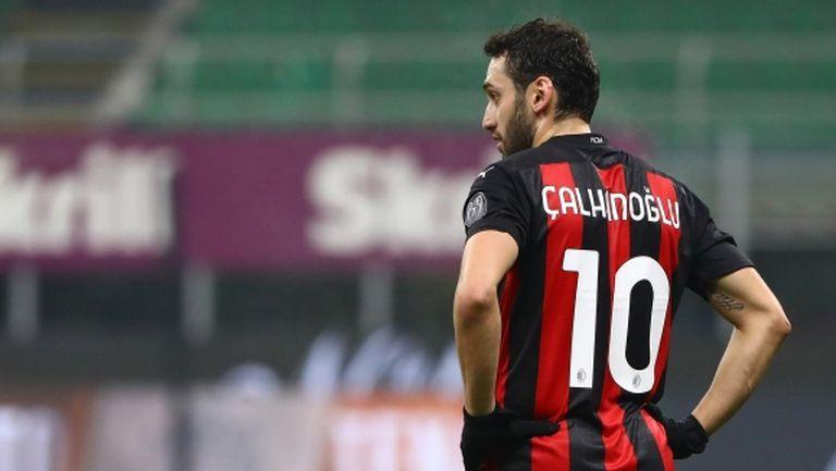 Чалханоглу иска сериозно увеличение на заплатата, за да преподпише с Милан