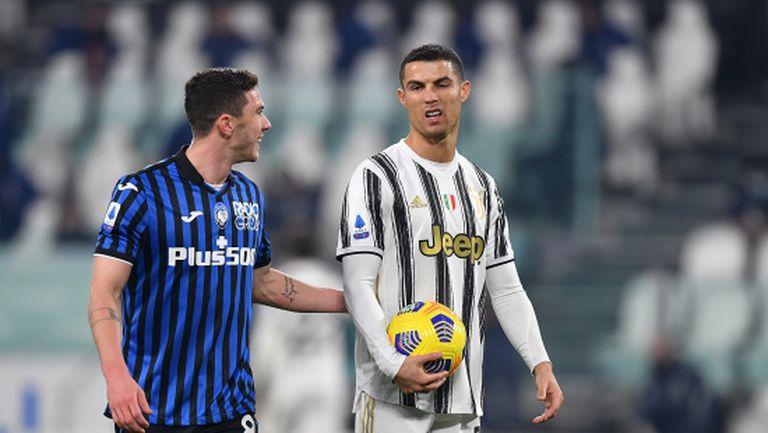 Роналдо: Това не е резултатът, който искахме