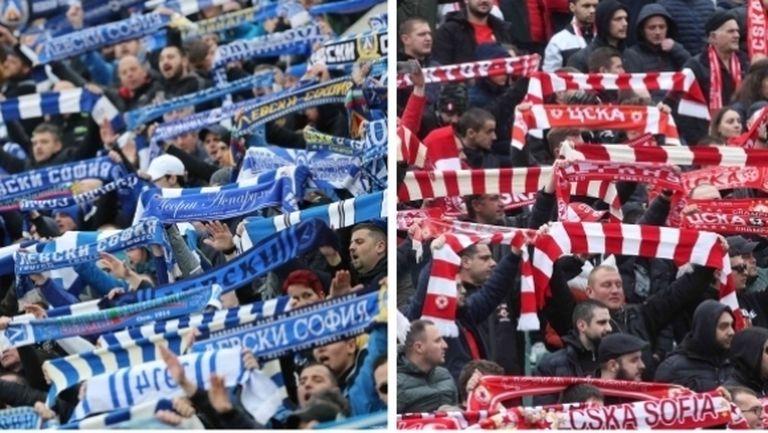 Голямото дерби ЦСКА-София срещу Левски!