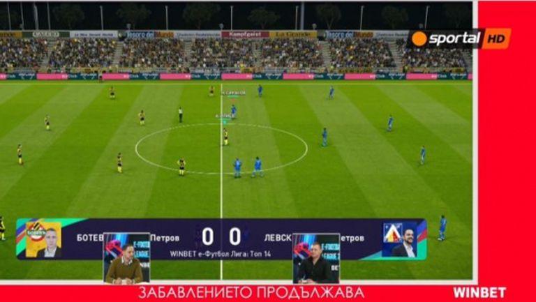 Зрелищни сблъсъци от WINBET е-футбол лига в студиото на Sportal TV