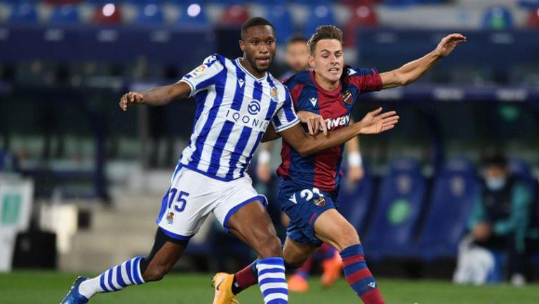 Реал Сосиедад отново остана без победа