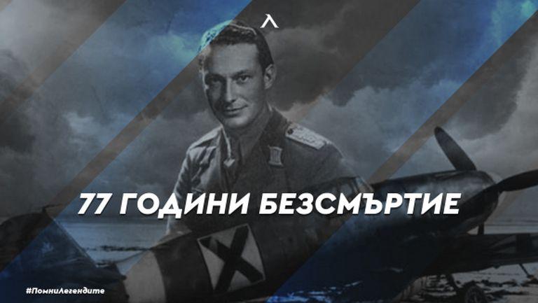 Левски се преклони пред Списаревски