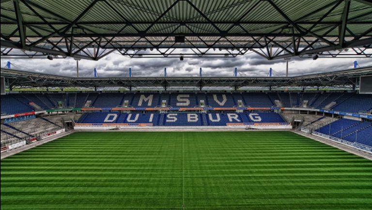 Бундестимът ще домакинства на стадиона на тим от Трета дивизия