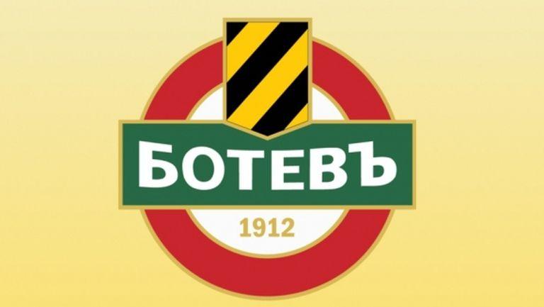 Трус в Пловдив: Зингаревич замрази преговорите за Ботев