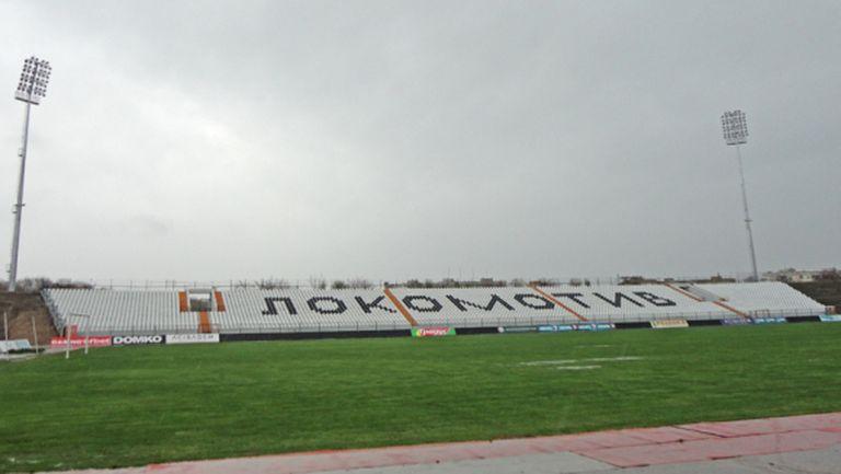 Документите за изграждането на стадиона на Локомотив са внесени в община Пловдив