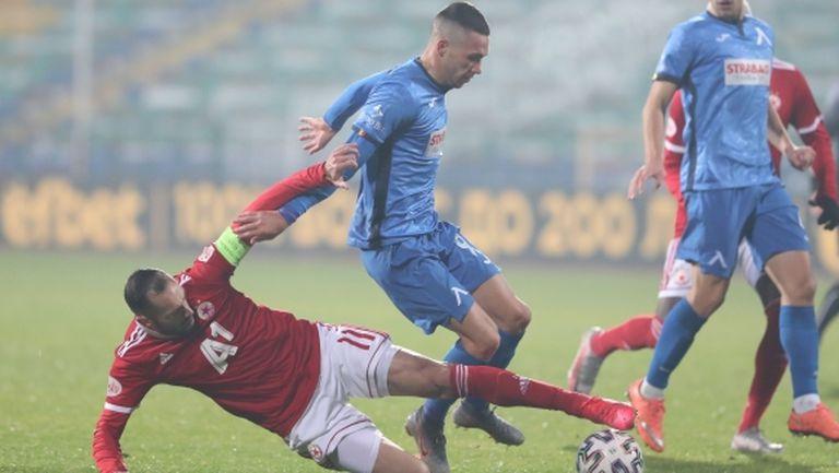 УЕФА отдалечава Тотнъм и Рома от България