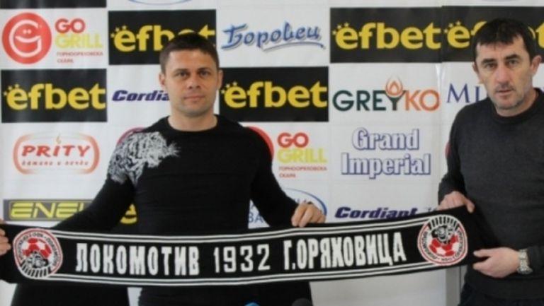 Локо (ГО): Подкрепяме Сашо Димитров, не участва в схеми