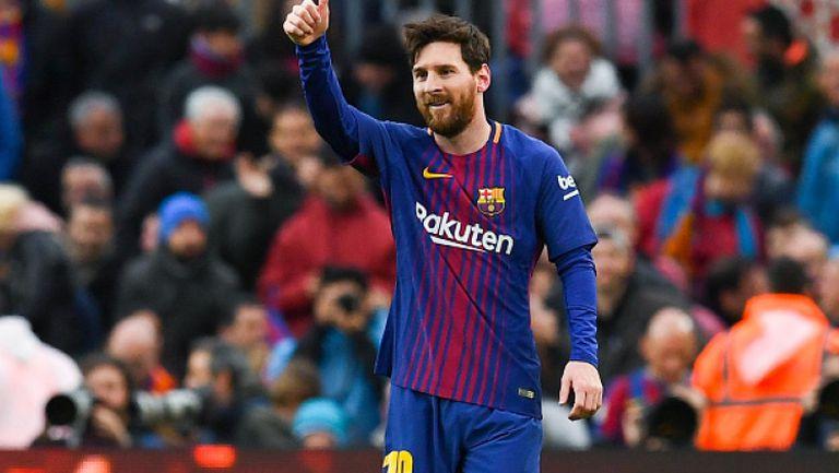 Барселона - Атлетико Мадрид 1:0