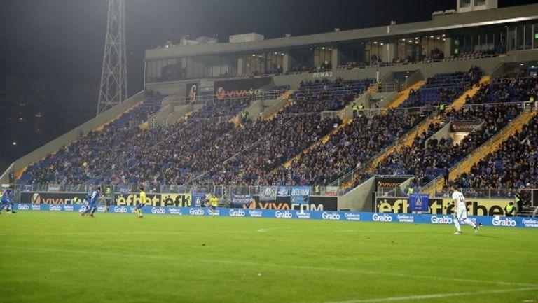 Левски пусна в предварителна продажба билетите за мача с Локо (Пд)