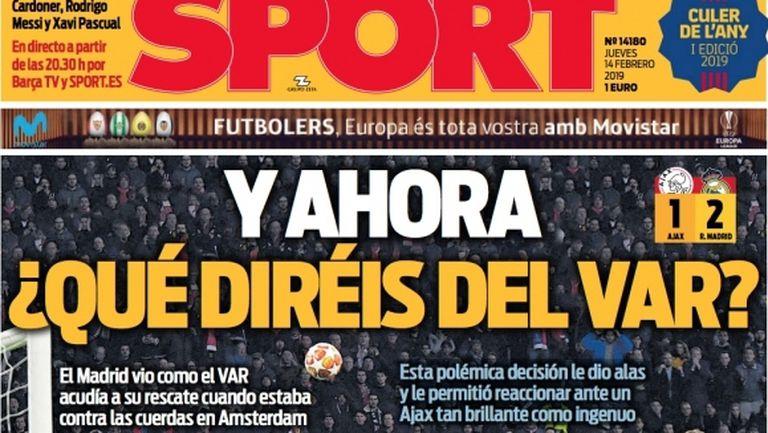 В Каталуня очаквано скочиха на Реал и ВАР