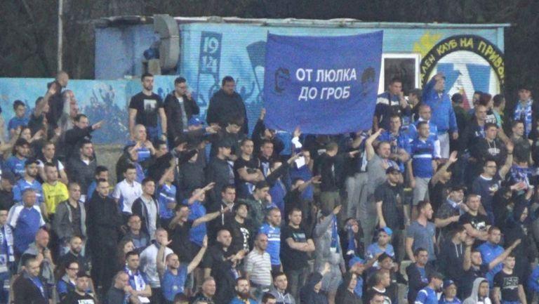 """Сериозна подкрепа за """"сините"""" срещу Лудогорец на """"Герена"""""""