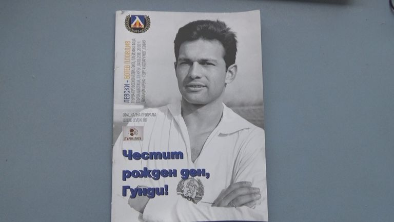Корица с Гунди на брошурата за мача Левски - Ботев