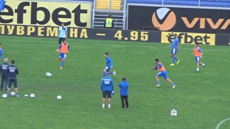 Левски и Ботев се готвят за мача на Герена