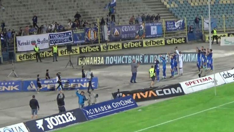 "Триумф за Левски на стадион ""Георги Аспарухов"""