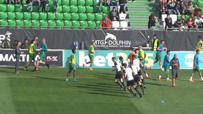 Играчите на Лудогорец и Левски са на терена преди дербито на кръга