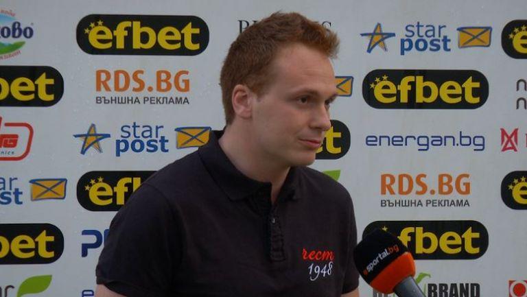 Добрин Гьонов: Изключително щастлив съм от класирането във Втора лига