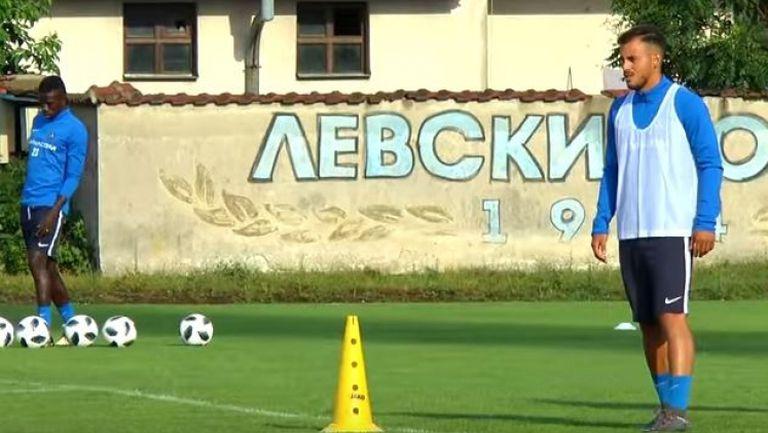 Първа тренировка на Мариани с екипа на Левски