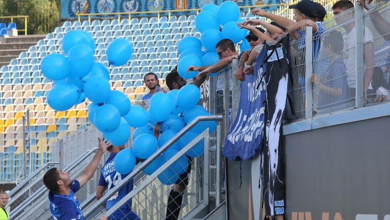 """Феновете на Левски в сектор """"А"""" за контролата с Олександрия"""