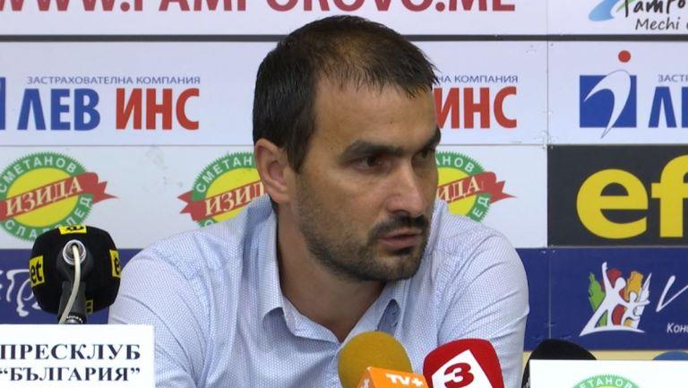 Кристиян Добрев: Лудогорец е в пъти по-добър от останалите отбори в Първа Лига