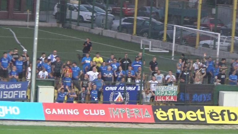Сините фенове в клетката на базата в Коматево срещу Ботев