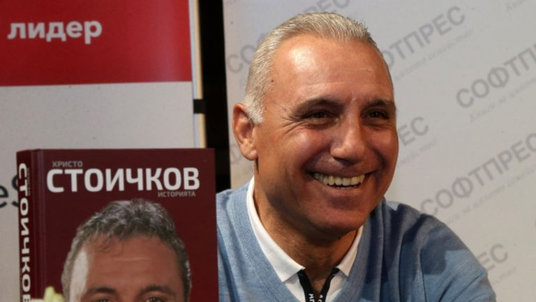 Ицо Стоичков реди рими и разсея слуха за инфаркт (видео)