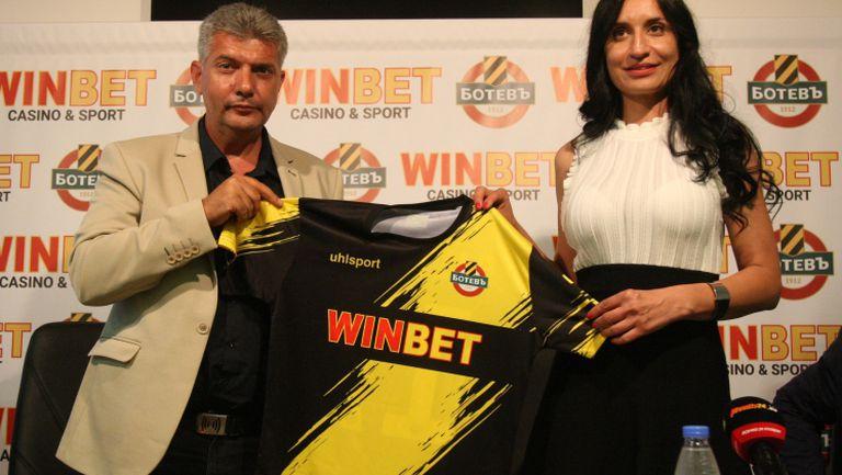 WIN BET е новият спонсор на Ботев (Пловдив)