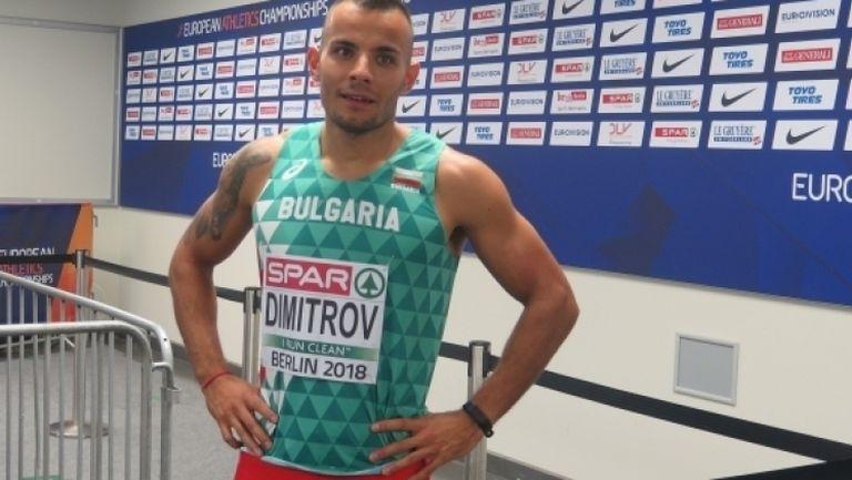 Денис Димитров: Надявах се да бягам по-бързо, на 200 м ще дам всичко от себе си