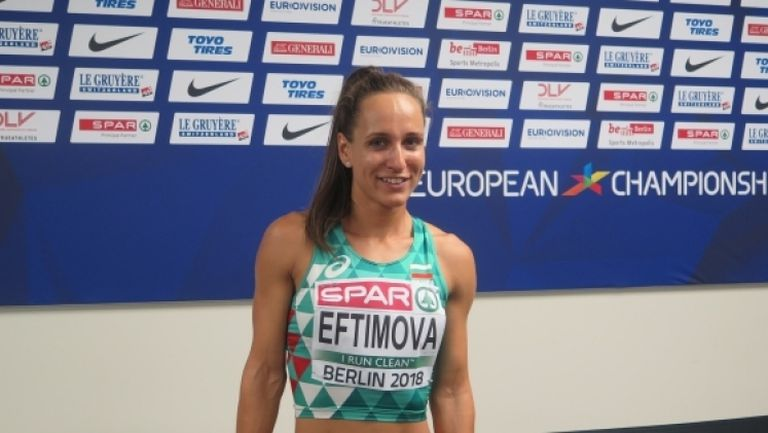 Ефтимова: Не знам дали имам сили за финал, целта ми е личен рекорд