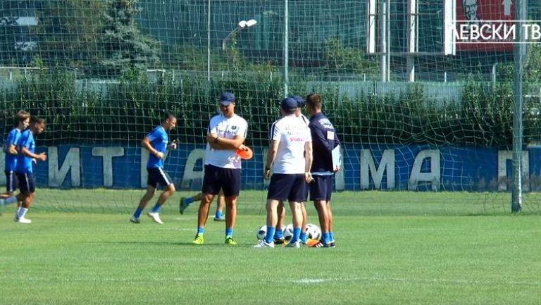 Левски започна подготовка за мача с Дунав в Русе