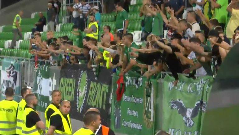Феновете на Лудогорец поздравиха играчите след победата над Зрински