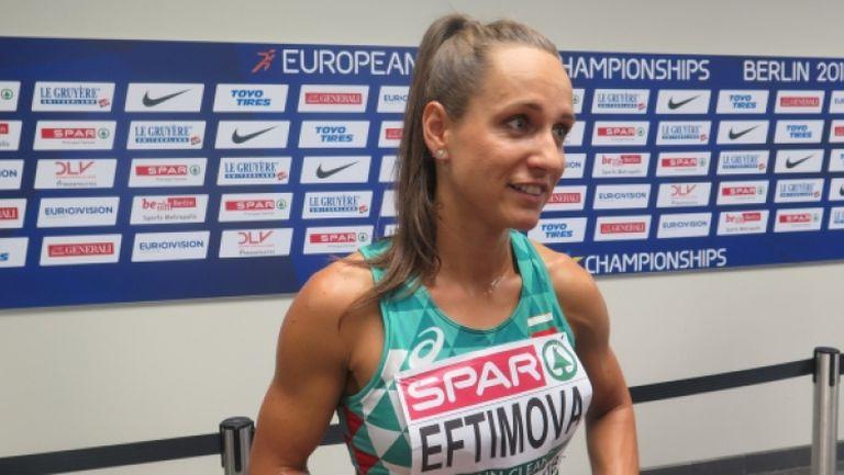 Ефтимова: В такива състезания се разбира кой е боец