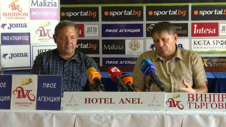 Аспарухов: От ръководството на Левски трябваше да бъдат по-настоятелни за организирането на мача в памет на Гунди