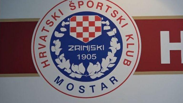 Тук е играл Модрич като футболист на Зрински
