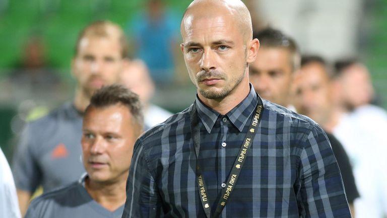 Ел Маестро: Много сме разочаровани, но играхме срещу най-силния отбор в България